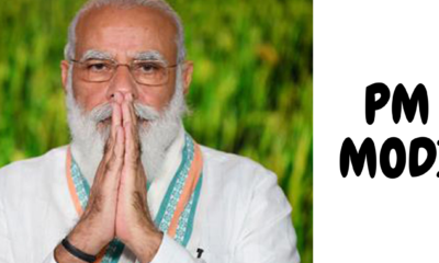 PM Modi third time will go to Bengal or Assam