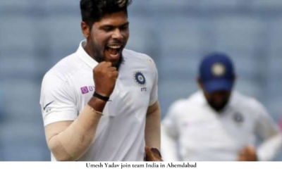 Umesh yadav will join the team india in ahmedabad