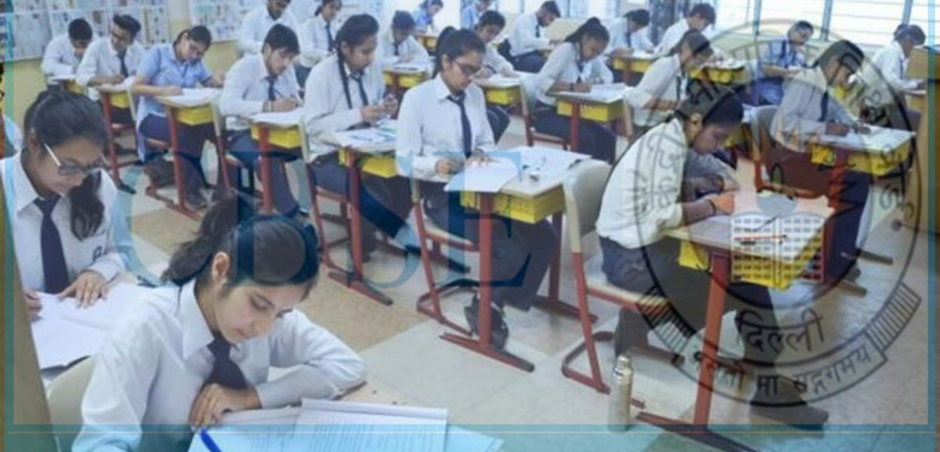 CBSE to use 'Objective Criteria' for marks allotment to Class 10.