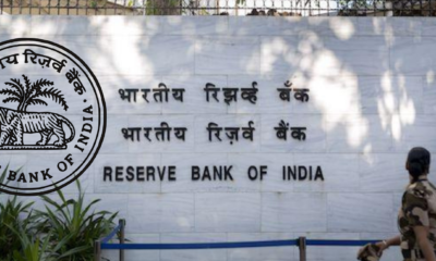RBI: MD-CEOs of private banks should not be more than 70 years old