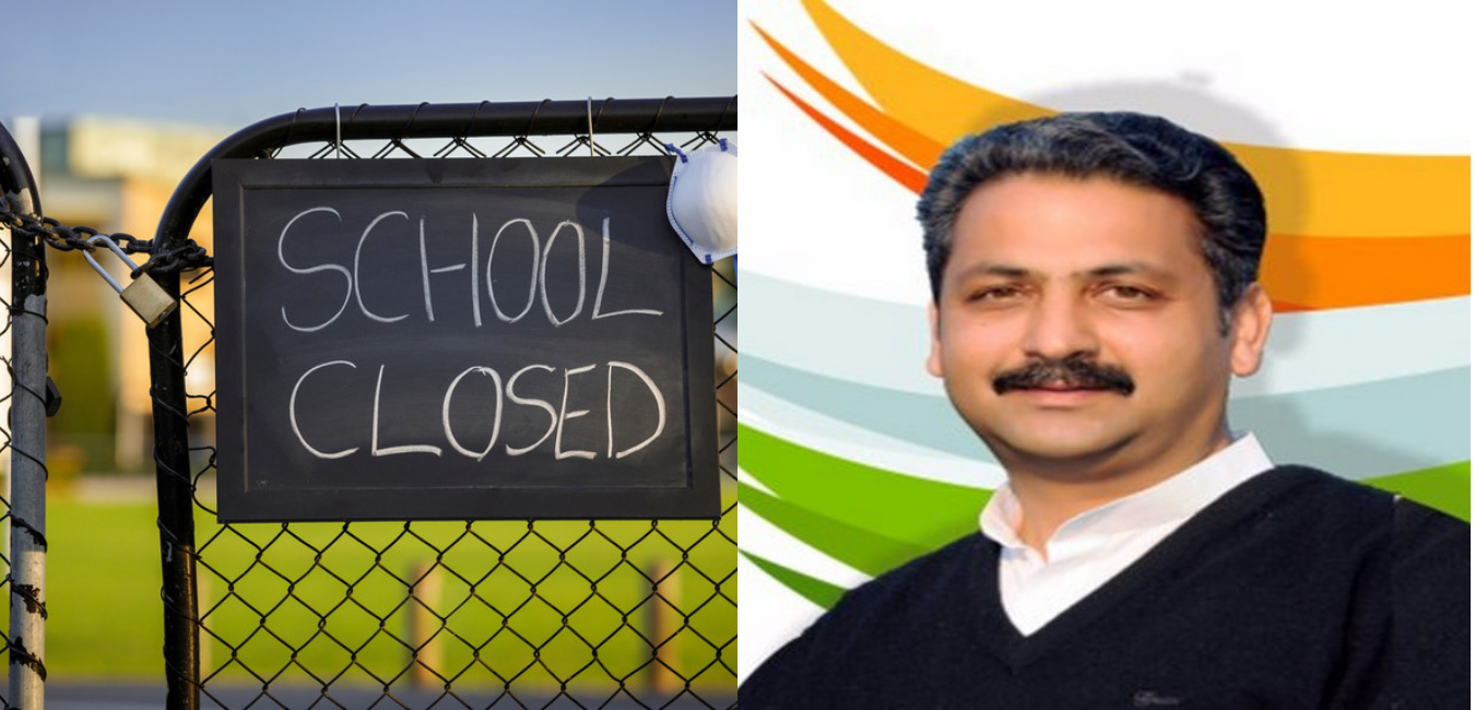 Punjab Government announces vacation for school students