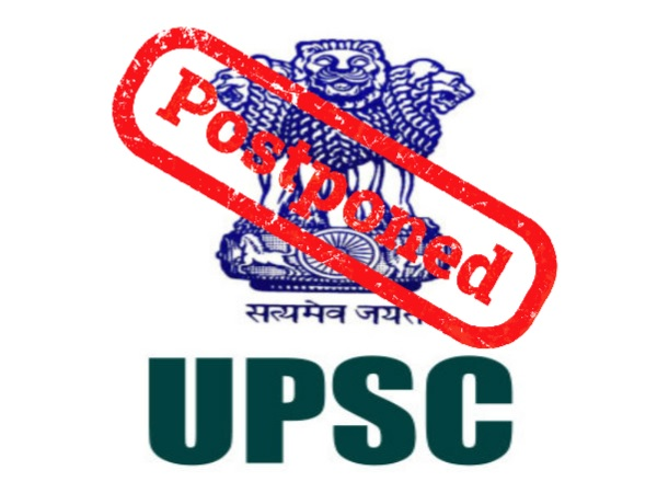 UPSC IAS Exam 2021 Postponed Know when will be the exam?