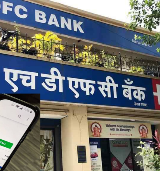 Technical error in HDFC Bank App, bank advises users to use Netbanking