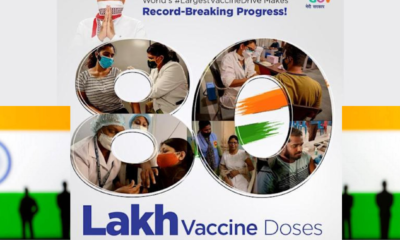 India creates a world record for highest number of vaccination in a day