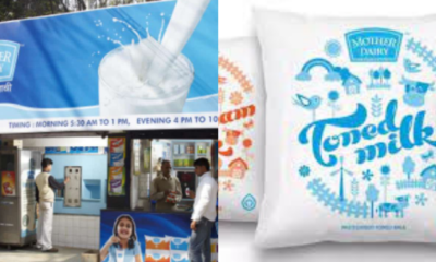 After Amul, now Mother Dairy increased the price of milk by 2 rupees per litre